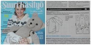 Kietaisumekko_lehti